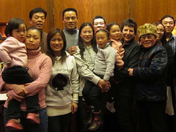 My Chinese Family